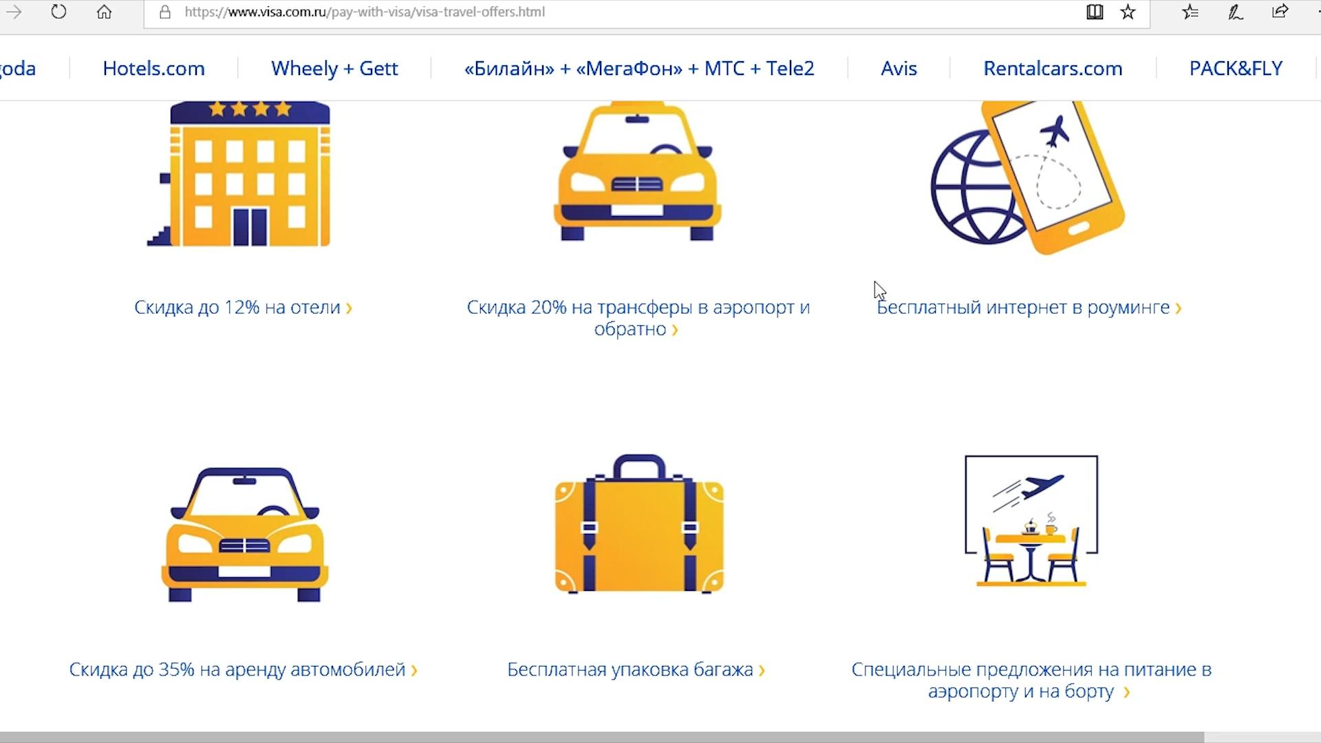 Яндекс деньги не обмен qiwi