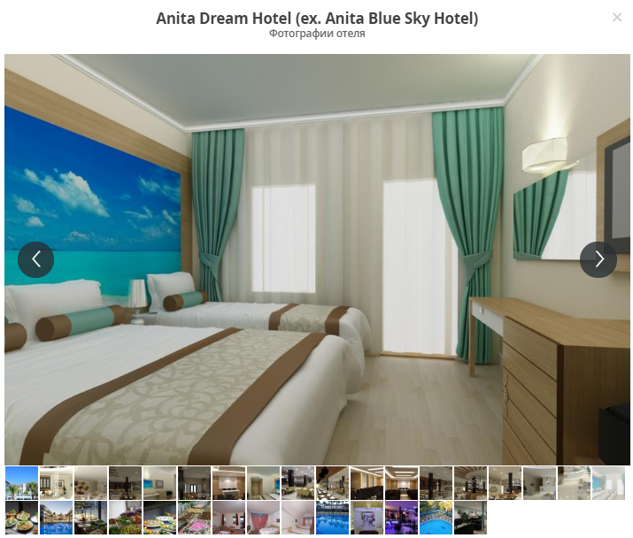 Anita Dream Hotel 4*