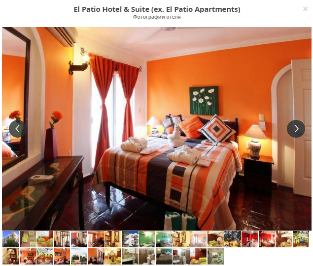 El Patio Hotel & Suite 3*