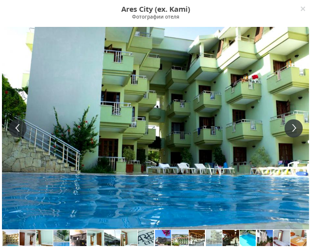 Ares City 3*