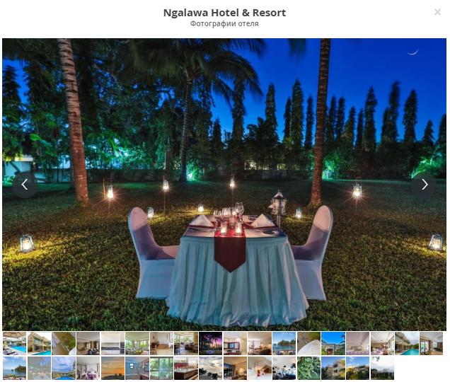 Занзибар, Ngalawa Hotel & Resort 5*